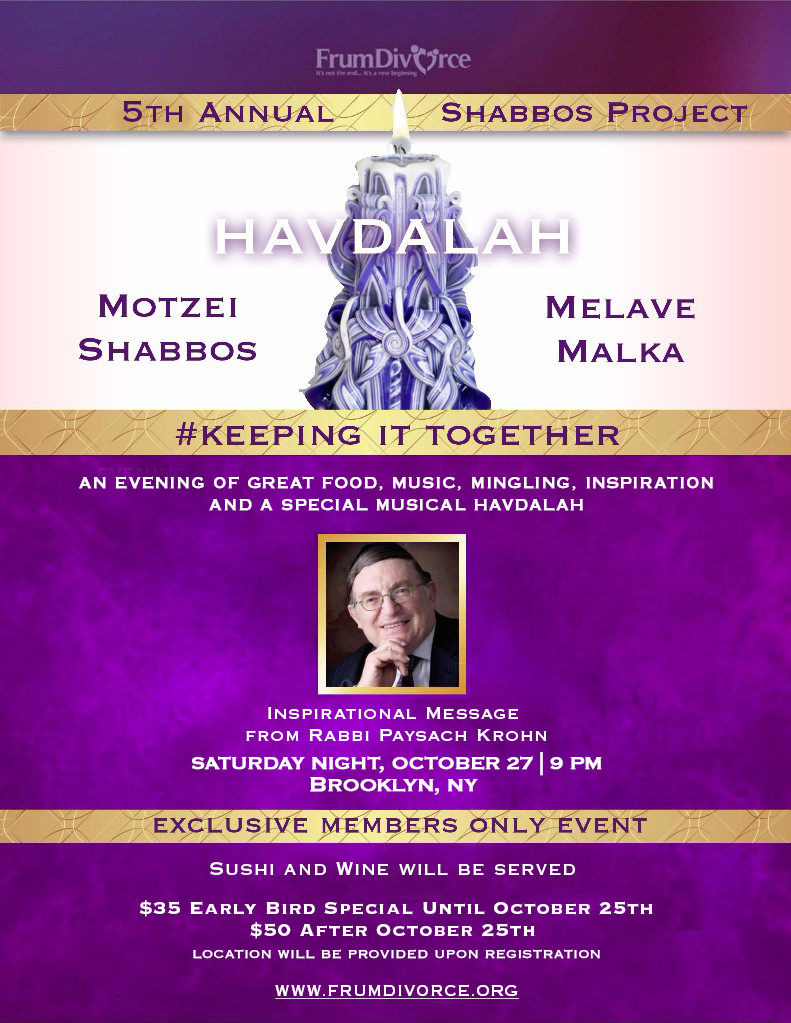 The Shabbos Project - Melave Malka