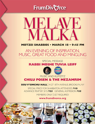 Members Only Melave Malka