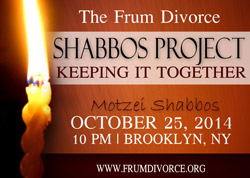 Frum Divorce Event
