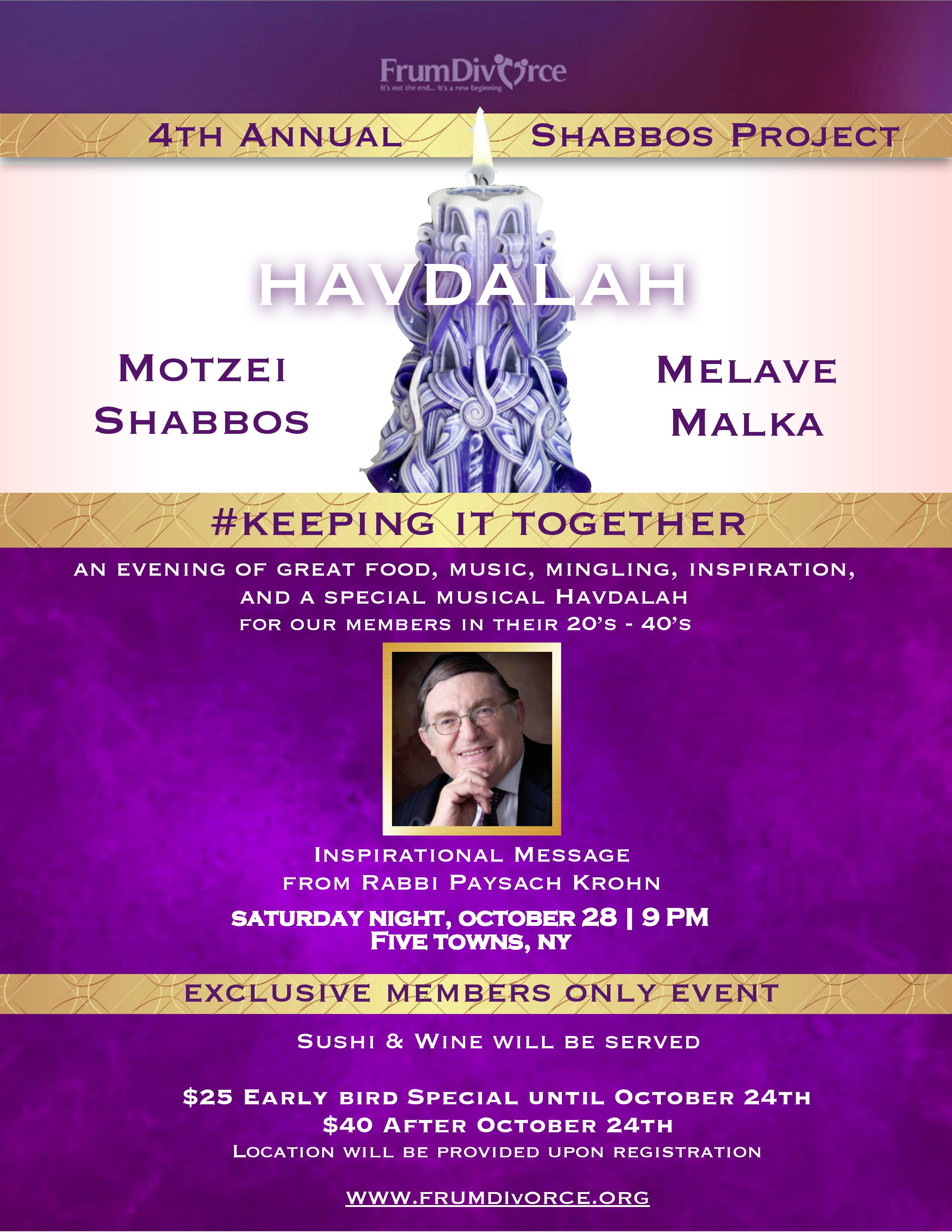 4th Annual Shabbos Project: Keeping it Together Melave Malka